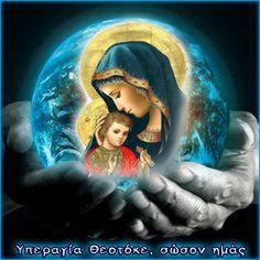 Την επίκληση  «Υπεραγία Θεοτόκε, σώσον ημάς»  πολλοί την παρεξηγούν. Νομίζουν ότι δι' αυτής η Θεοτόκος κηρύσσεται ως κύρια πηγή σωτηρ...