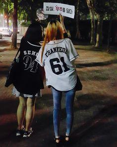 #Chanyeol #Sehun #EXO