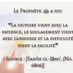 Sahih : Ul Jami 6806 Islam Muslim, Islam Quran, Muslim Quotes, Islamic Quotes, Saint Coran, Hadith Of The Day, Coran Islam, Word 3, Religious Education