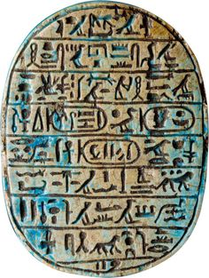 Steatite Lion Hunt Scarab of Amenhotep III A commemorative...