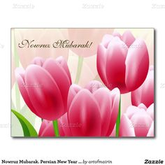 """Nowruz Mubarak / Muslim Spring Festival / Norooz / Persian New Year Customizable Postcards. Matching cards, postage stamps and other products available in the Muslim Holidays / Events Category of the """"Mairin Studio"""" Store at Zazzle."""