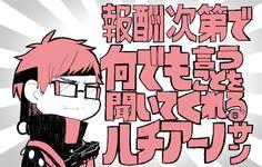 Compass, Geek Stuff, Anime, Iphone, Geek Things, Cartoon Movies, Anime Music, Animation, Anime Shows