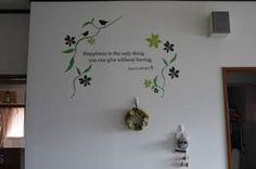 お客様のご投稿を紹介させて頂きます。  リビングの壁が大きく空いていたので、 そちらの装飾につかわせていただきました。  賃貸でも気軽に貼れるのがいいですね~^^  パーツごとにバラバラにシールになっていますが、 完成図と番号を見ながら貼り付けました。  おかげで部屋が華やかな雰囲気になりました^^ すこ~しだけ壁に凹凸があるのに張ったので、 耐久性がどこまで持つかが若干心配です。  シールの余白に同じデザインの小さいシールも いくつかついていたので、小物に張って楽しめそうです。 嬉しいオマケでした^^  白い壁にグリーンが映えますね!  小物の使い方も上手い!!!  ナイスなバランスですお写真ありがとうございました!  ご紹介したハリーステッカーは何度か貼り直し出来る リムーバー式の【幸福の花と鳥 】です