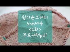 탑다운스웨터(5~6세용)1화/무료패턴pdf - YouTube Crochet Baby, Children, Kids, Diy And Crafts, Knitting, Clothes, Korean, Knitting And Crocheting, Dots