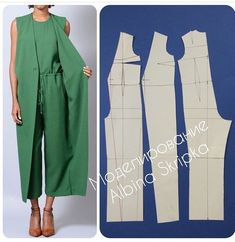 Photos and Videos Fashion Sewing, Diy Fashion, Fashion Outfits, Jumpsuit Pattern, Pants Pattern, Sewing Pants, Sewing Clothes, Dress Sewing Patterns, Clothing Patterns