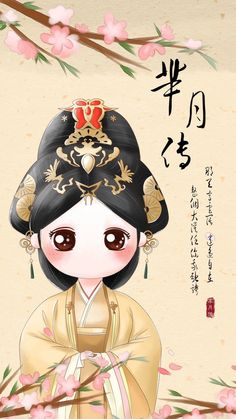 The Legend of Mi Yue 《芈月传》Chibis + Illustrations Japanese Drawings, Japanese Art, Geisha Art, Japan Painting, Kawaii Diy, Kawaii Illustration, Chibi Girl, Cute Animal Drawings, Thinking Day