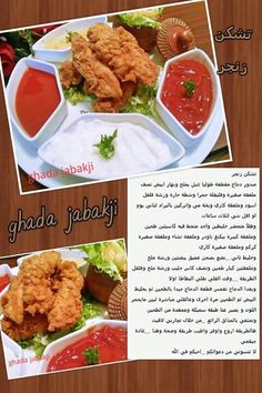 Tasty Dishes, Food Dishes, Side Dishes, Kfc, Libyan Food, French Onion Chicken, Arabian Food, Food Decoration, Middle Eastern Recipes