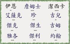 Kanji Symbol Tattoo Design Ideas 4