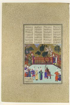 Aulad now leads Rustam to the captive Kai Kavus and his contingent, all of whom have been blinded. The shah embraces Rustam, then advises him to find the White Div before he is discovered, to do him in, and to bring his blood to drip into the eyes of the Iranians to restore their sight