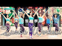 Zumba Dance Workout : Fun Way To Reduce Fat - YouTube