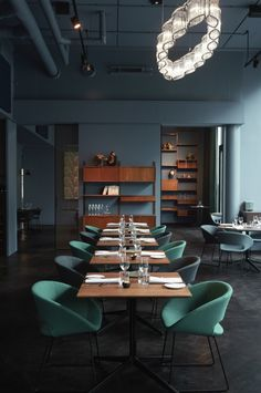 restaurant Fitzgerald - Rotterdam, the Netherlands