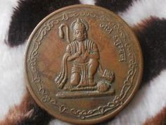 Ganpati Mantra, Sell Old Coins, Kalyan Tips, General Knowledge Book, Hd Wallpapers 1080p, Coin Worth, Coin Values, Lucky Number