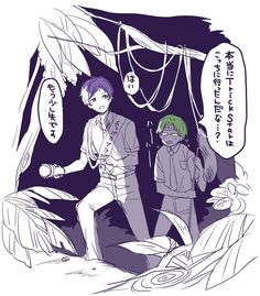 「あんスタまとめ」/「白 砂」の漫画 [pixiv]