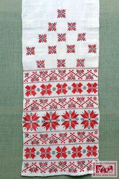 Вишитий рушник, Полтавщина, з колекції Музею Івана Гончара