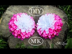 Пышный цветок, МК / DIY Hair bands with flower / Георгин из ленты / DIY Dahila - YouTube