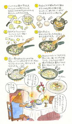 img937 のコピー Food Poster Design, Sketch Notes, Fake Food, Visual Diary, Food Packaging, Food Illustrations, Korean Food, Food Menu, Food Presentation