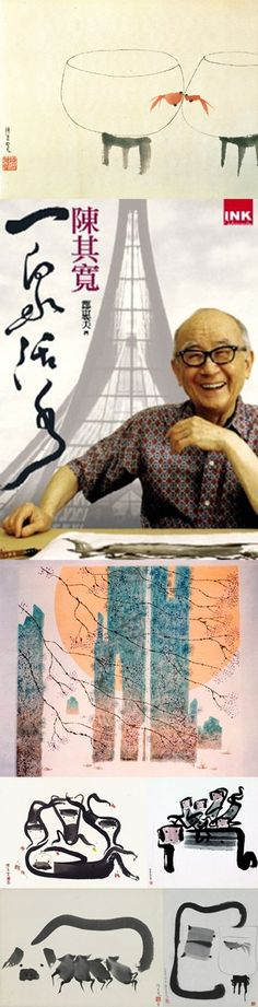Chen Chi-kwan (1921~ June, 5 ,2007)Artist & Architect