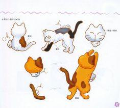 Gatos em casa7
