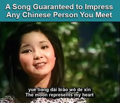 "Learn one of China's most-loved songs today on our blog! You're guaranteed to impress Chinese people wherever you go when you start singing ""The Moon Represents My Heart"" (月亮代表我的心, yuè liang dài biǎo wǒ de xīn). And that's not all! If you send us a link to a video of yourself singing the song, you may be featured on our website! Check out the full lyrics in Chinese, Pinyin, and English here!"