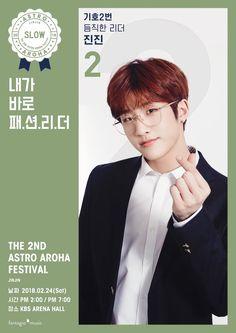 K Pop, Lee Dong Min, Astro Fandom Name, Fans Cafe, Sanha, Korean Bands, Kpop Fanart, Yoona