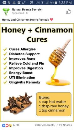 Honey and Cinnamon Benefits and Natural Cures - Dr Axe Honey And Cinnamon Cures, Cinnamon Benefits, Honey Benefits, Tomato Nutrition, Health And Nutrition, Health Tips, Health Benefits, Health Care, Natural Health Remedies