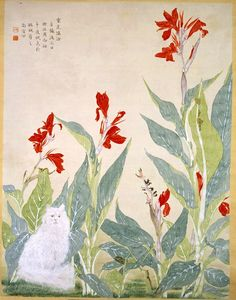 White Cat and Red Flowers, by Chou Nien-Tsu (Chinese, Qing dynasty, 1644-1911) [fleurs = Cannas]