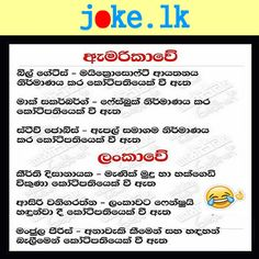 Funny joke about sri lankan billionaires Facebook Jokes, Jokes Photos, Best Funny Jokes, Cute Girl Pic, Funny Stories, Pranks, Comedy, Fiction, Humor