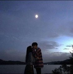 Find images and videos about boy, couple and aesthetic on we heart it - the Cute Relationship Goals, Cute Relationships, Couple Relationship, Couple Ulzzang, Ulzzang Boy, Korean Ulzzang, Couple Goals Cuddling, Korean Couple, Wattpad