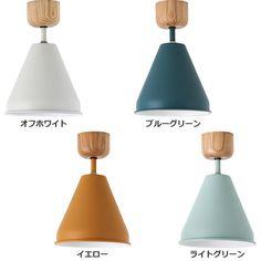 シーリングランプシーリングライト天井照明電球付きアルミおしゃれLED対応COLOR&WOOD1灯