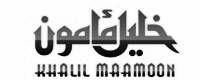 Khalil Maamoon Tobacco unter https://www.relaxshop-kk.de/shisha-khalil-maamoon-tobacco.html
