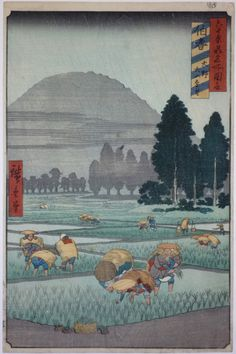 """HIROSHIGE (1797-1858)          A distant view of Mount Daisen [ Oyama ] in Hoki Province. One of the best designs from Rokuju yoshu meisho zue, """"Famous Places in the Sixty-Odd Provinces."""" The set published by Koshimuraya Heisuke between 7/1853 and 3/1856 ( this being 12/1853 ). White rain ( printed with gofun ) falls on groups of peasants planting rice."""