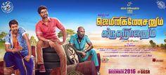Gemini Ganesanum Suruli Rajanum Tamil Movie Ratings