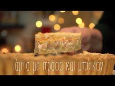 Τάρτα με πράσα & μπέικον   Mamatsita Leek &Bacon Tart - YouTube Biscotti, Quiche, Banana Bread, Tart, Cookies, Desserts, Cream Pie, Recipes, Food