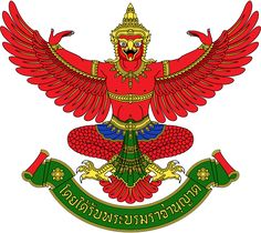 Garuda_Emblem_of_Thailand_(Royal_Warrant)