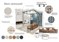 can do something like this for photoshop collages portfolio Design Board Presentation + Design Board Portfolio Design Layouts, Layout Design, Design De Configuration, Portfolio D'architecture, Mise En Page Portfolio, Fashion Portfolio, Model Architecture, Architecture Design Concept, Interior Architecture Drawing