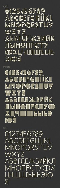 Typeface Adec2.0 (free) by Serge Shi, via Behance
