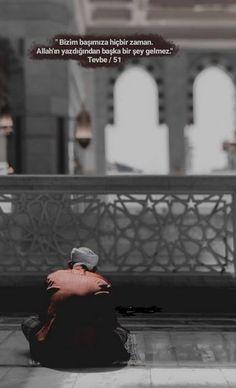 Mosque Silhouette, Alphabet Wallpaper, Allah Islam, Islamic Pictures, Cute Couples Goals, Sufi, Galaxy Wallpaper, Islamic Quotes, Quran
