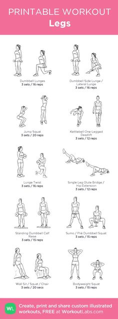 Legs – my custom workout created at WorkoutLabs.com:
