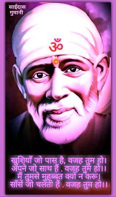 Om Sai Ram, Sai Baba, Gods Love, Joker, Number, Phone, Movie Posters, Fictional Characters, Telephone