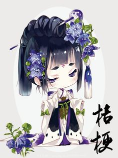 Illustration painted Moonlight @ Meng Meng spent howling collected (1142 figure)…