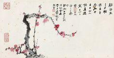 zhang-daqian_plum-blossoms-in-spring