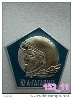 SPACE: U. Gagarin first astronaut in the World / old soviet badge USSR_152_sp7592 - Delcampe.com