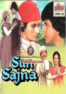 Sun Sakjna hindi movie online