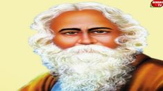 Amazing Look World : Indian Poems Speech Topics For Kids, Informative Speech Topics, Freedom Fighters Of India, Learn Hindi, Human Personality, Buddhist Philosophy, Nobel Prize In Literature, Famous Poems, Rabindranath Tagore