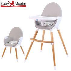 BabyMaxim澳洲实木多功能婴儿童餐椅宝宝椅小孩吃饭椅宜家包邮