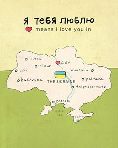 It's not The Ukraine and Tebe is spelled wrong....but still cute.