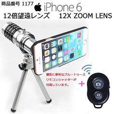 2015年はクリップ型レンズがキテる! 使えるiPhone用カメラレンズ・7選 | Tipstour
