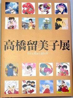 高橋留美子展 図録 It's a Rumic World, http://www.amazon.co.jp/dp/B0051DU9HK/ref=cm_sw_r_pi_awd_vi8hsb1Y2TDR5