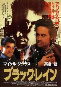 Poster for Ridley Scott's movie Black Rain. Japanese Film, Japanese Poster, Wakayama, Cinema Movies, Film Movie, Cult Movies, Black Rain Movie, Ridley Scott Movies, Cinema Posters