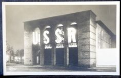 Photographic postcard of the famous Pavilion of the USSR at the International Exhibition PRESS in Cologne designed by Lazar (El) Lissitzky. 9 x 14 cm. 1928.